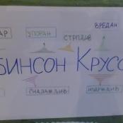 DSC_0303 (1)