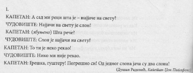 pitanje-iz-srpskog-7aa